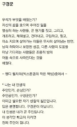 Screenshot_2013-11-22-09-24-20.png