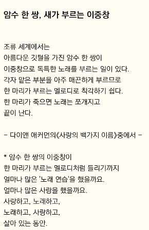 Screenshot_2013-12-13-08-40-47.png