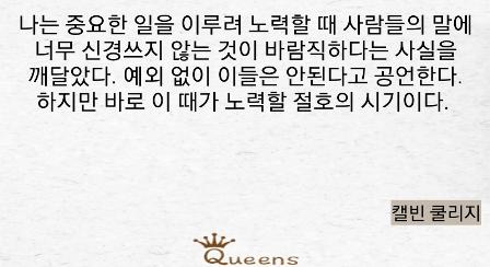 Screenshot_2013-12-13-08-41-21.png