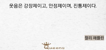 Screenshot_2013-12-17-09-05-04.png