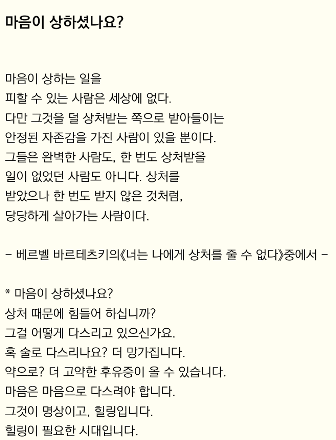 Screenshot_2013-12-18-08-51-21.png