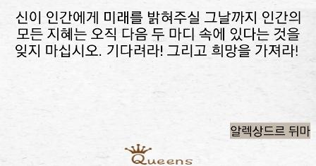 Screenshot_2013-12-24-09-03-45.png